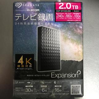 ELECOM - 外付けポータブルハードディスク