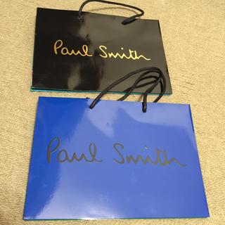 ポールスミス(Paul Smith)のポールスミス ショップ袋 2枚(ショップ袋)