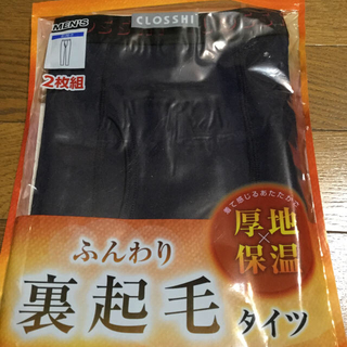シマムラ(しまむら)の☆長ズボン下 Lサイズ1枚 【新品未使用】(レギンス/スパッツ)