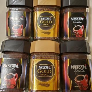 Nestle - NESCAFE