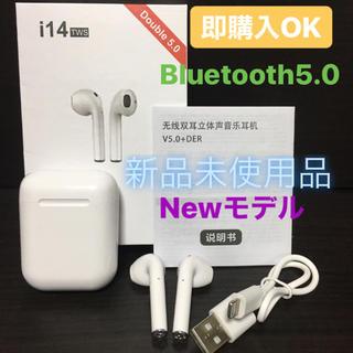 i14 tws Bluetooth ワイヤレスイヤホン