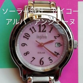 セイコー(SEIKO)の50.SEIKO セイコーALBA アルバ アンジェーヌソーラー時計 レディース(腕時計)