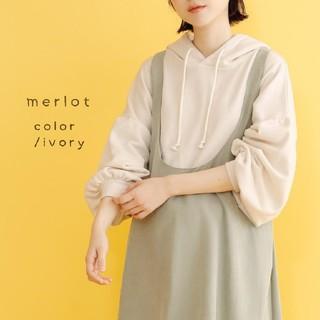 merlot - 春の新作* merlot ボリュームシルエットドロストパーカー