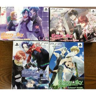 Starry☆Sky 限定版 4種(家庭用ゲームソフト)