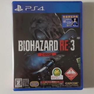 PlayStation4 - バイオハザードre:3