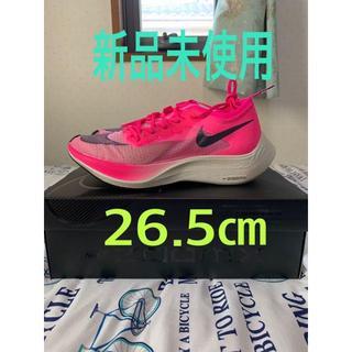 ナイキ(NIKE)の【26.5cm】NIKE ZOOMX VAPORFLY NEXT% Pink(スニーカー)