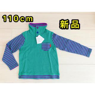 ムージョンジョン(mou jon jon)のムージョンジョン 長袖 ロンT 110センチ 新品タグ付き(Tシャツ/カットソー)