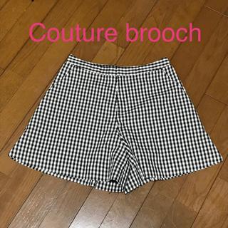 クチュールブローチ(Couture Brooch)の★美品★Couture brooch ギンガムチェック ショートパンツ(ショートパンツ)
