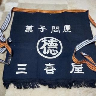 帆前掛け 昭和 レトロ アンティーク 藍染 リメイク 素材 非売品