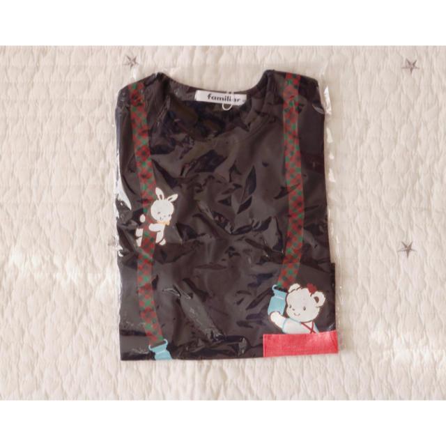 familiar(ファミリア)の新品未使用タグ付き familiar Tシャツ 90サイズ キッズ/ベビー/マタニティのキッズ服女の子用(90cm~)(Tシャツ/カットソー)の商品写真