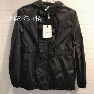 MONCLER - 新品 大人も着れるモンクレール 14A CINABRE GIUBOTTO