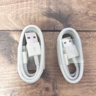 iPhone - ③ iPhone 純正 同等品質 充電器 ライトニング ケーブル 2本 セット