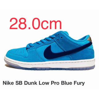 "NIKE - DUNK SB ""BLUE FURY"""