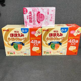 メイジ(明治)の明治 ほほえみ らくらくキューブ 5個入×24袋×5箱(その他)