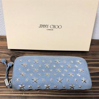 JIMMY CHOO - 【JIMMY CHOO】長財布 ラウンドファスナー 水色