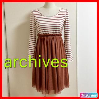 アルシーヴ(archives)のarchives ワンピース✨(ひざ丈ワンピース)
