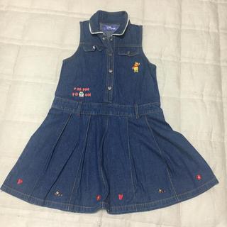 Disney - Disney プーさん ピグレット オーバースカート