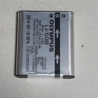 オリンパス(OLYMPUS)の特定ユーザー様専用オリンパス電池93個(バッテリー/充電器)
