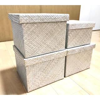 ZARA HOME - 海外輸入品 蓋付 ボックス 収納箱 ケース 大3つ 小1つ 4箱セット