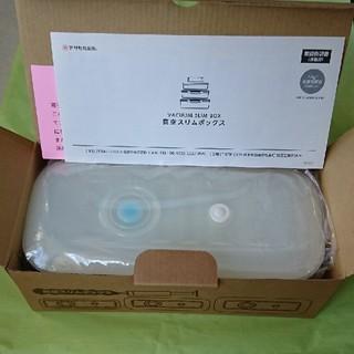 アサヒケイキンゾク(アサヒ軽金属)のアサヒ軽金属 真空スリムボックス(容器)