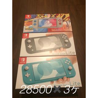 ニンテンドースイッチ(Nintendo Switch)のニンテンドースイッチ ライト 3個セット(家庭用ゲーム機本体)