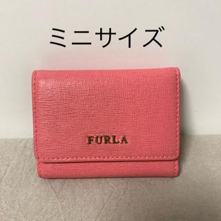 Furla - 値下げ❗️レアサイズ★フルラ★極小三つ折り財布★コーラルピンク