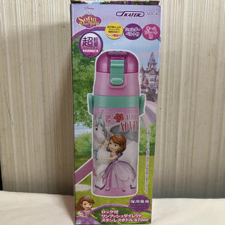 Disney - ソフィア ☆超軽量 470ml  ダイレクトステンレスボトル