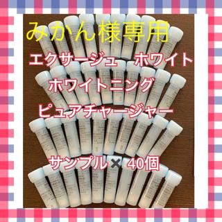 ALBION - エクサージュ ホワイト ホワイトニング ピュア チャージャー 薬用美白美容液