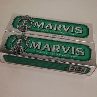 マービス(MARVIS)のMarvis マービス 2個 85ml(歯磨き粉)