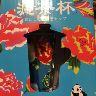 カルディ(KALDI)の茶こし付きマグカップ KAlDI(マグカップ)