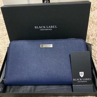 ブラックレーベルクレストブリッジ(BLACK LABEL CRESTBRIDGE)のブラックレーベルクレストブリッジ ラウンドファスナー長財布(長財布)