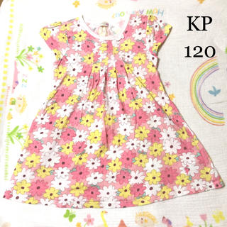 KP - ワンピース KP 120 かわいい 春 夏