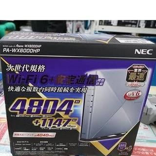 【大特価】NEC PA-WX6000HP Aterm Wi-Fiホームルータ(PC周辺機器)
