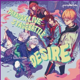 パラライ Paradox Live CD