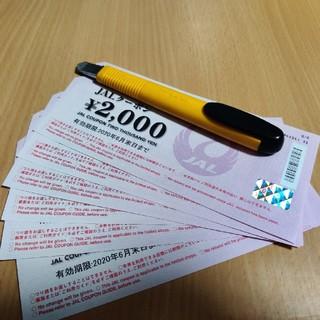 JAL(日本航空) - JALクーポン 12000円 匿名配送 送料無料