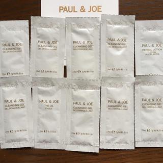 ポールアンドジョー(PAUL & JOE)の【新品】ポール&ジョー クレンジング サンプル(クレンジング/メイク落とし)