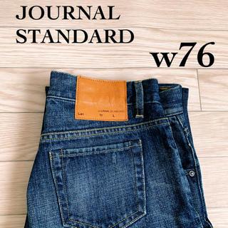 JOURNAL STANDARD - 【ジャーナルスタンダード】テーパードジーンズ  デニムパンツ ボタンフライ