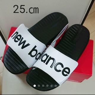 New Balance - 新品☆ニューバランス シャワーサンダル SDL230 WT 25.0㎝ ホワイト