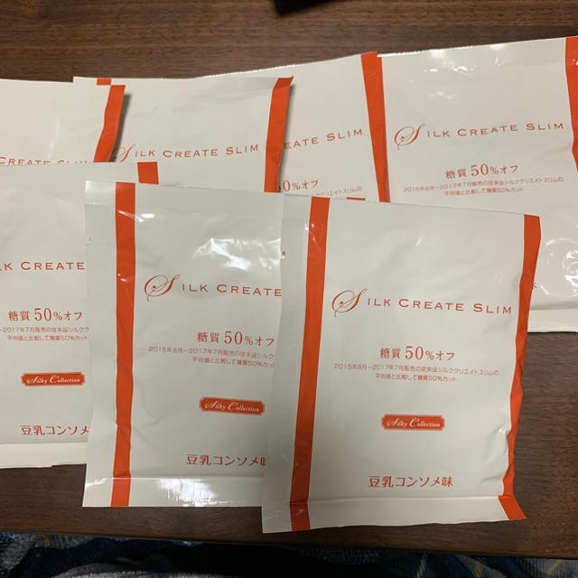 MARUKO(マルコ)のマルコ シルククリエイトスリム コスメ/美容のダイエット(ダイエット食品)の商品写真