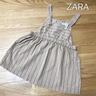 ZARA KIDS - ザラベイビー    ジャンパースカート  ワンピース 90
