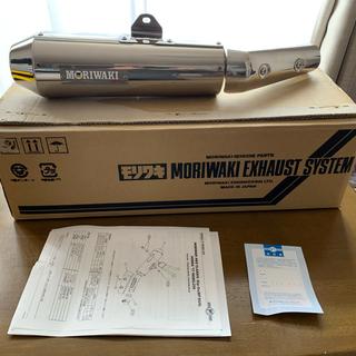 ホンダ - レブル250  スリップオンマフラー(モリワキ)