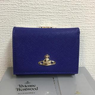 Vivienne Westwood - Vivienne Westwood 上質レザー 三つ折り がま口財布 Navy