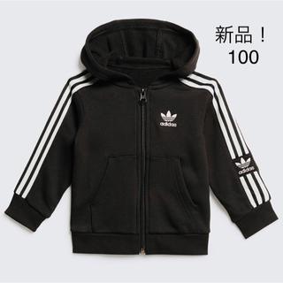 adidas - 【新品】adidas オリジナルス ベビーキッズ パーカー 黒 100