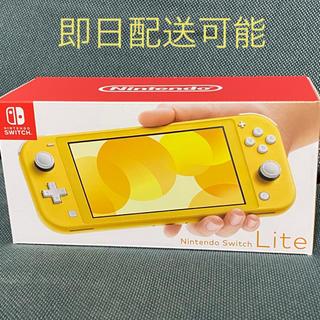 ニンテンドースイッチ(Nintendo Switch)のNitendo Switch Lite ニンテンドー スイッチ ライト イエロー(家庭用ゲーム機本体)