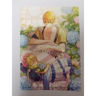 値下げ(割引有)ある日、お姫様になってしまった件について イラストカード