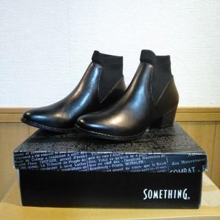 サムシング(SOMETHING)の[me様専用 新品未使用]サムシング ショートブーツ 牛革ニットコンビ(ブーツ)