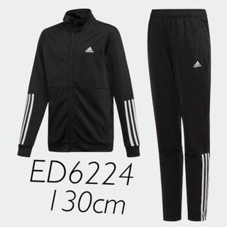 adidas - アディダス ジャージ セットアップ ED6224 ブラック 130cm