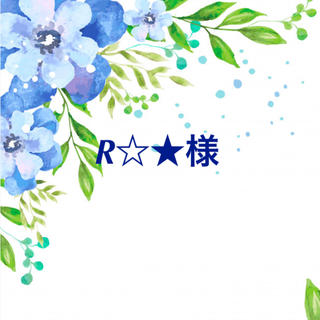 ミルボン(ミルボン)の詰替え♡ シャンプーハート&シルキーシャイニーセット(シャンプー)