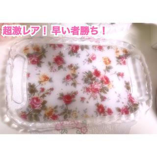 ルクルーゼ(LE CREUSET)の早い者勝ち 即購入OK レア 薔薇柄 姫系 ロマンティックプリンセス プレート(プレート/茶碗)