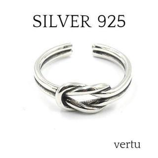 リーフ ノット リング s925 シルバー925 SILVER(リング(指輪))
